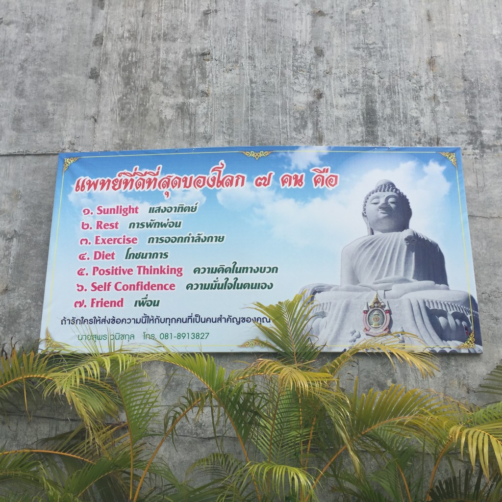I think these are important focus points of Buddhism?